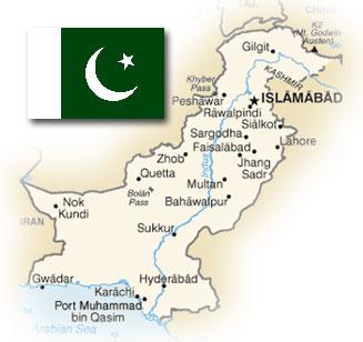 vomc pakistan